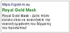 Royal Gold Mask